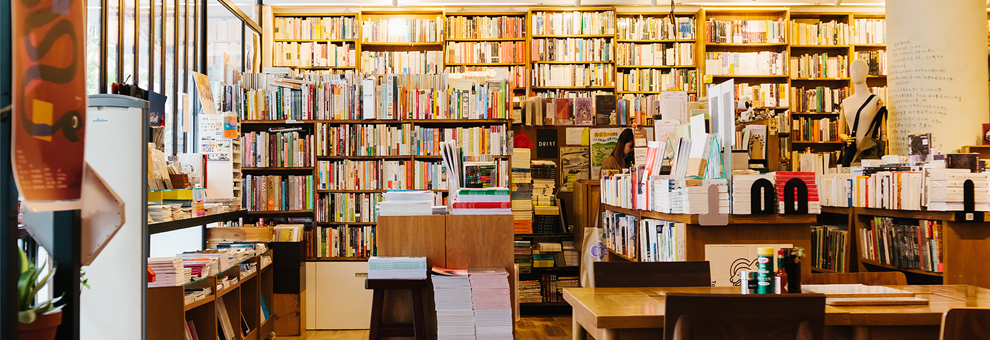 The Beauty of Bookshops