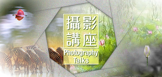 Photography Talk 2018: May