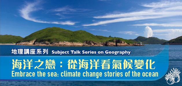 Subject Talk Series on Geography
