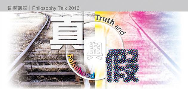 Philosophy Talks 2016 : Truth and Falsehood