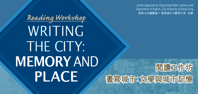 Reading Workshop: Writing the City: Memory and Place