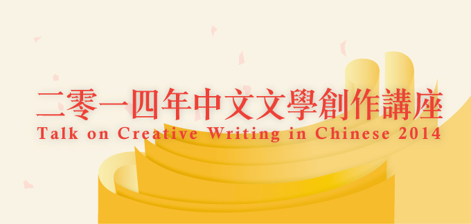 chinese creative writing Chinese home tuition chinese & higher chinese for pri & sec levels ace your oral & chinese creative writing now  chinese tuition for chinese speaking & writing for adult learning is available taught by experienced singapore pr (from chinese and graduated from ngee ann polytechnic) female tutor.