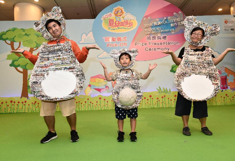 Photo of winners of the Boys' & Girls' Clubs Association of Hong Kong performing at the ceremony