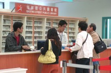 Shui Wo Street Public Library ( District Library )2