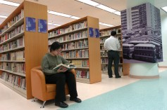 Shui Wo Street Public Library ( District Library )3