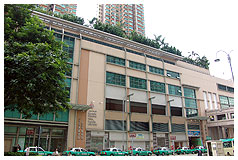 Fanling Public Library ( District Library )1