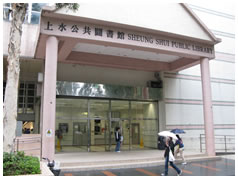 Sheung Shui Public Library ( District Library )1