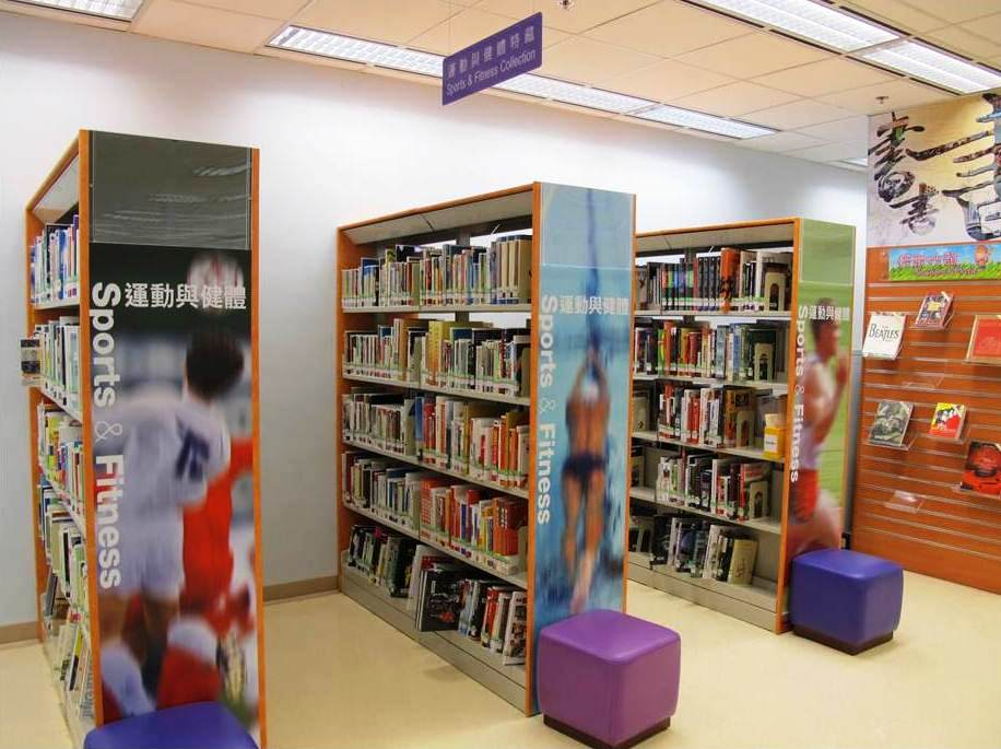 Sha Tin Public Library ( Major Library )4
