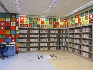 Tuen Mun Public Library ( Major Library )2