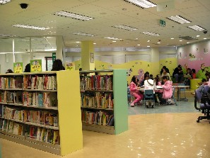 Ngau Chi Wan Public Library ( District Library )3