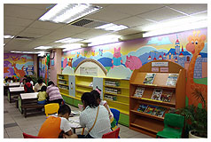 Yau Ma Tei Public Library ( District Library )2