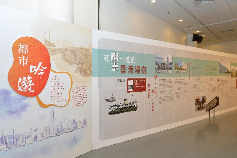 Picture of the 'City Stories' section in the 'My Way, My Literature' thematic exhibition