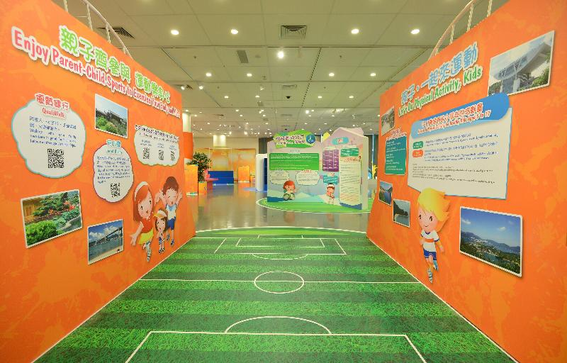 Picture of 'All About Sports Events' thematic exhibition section view