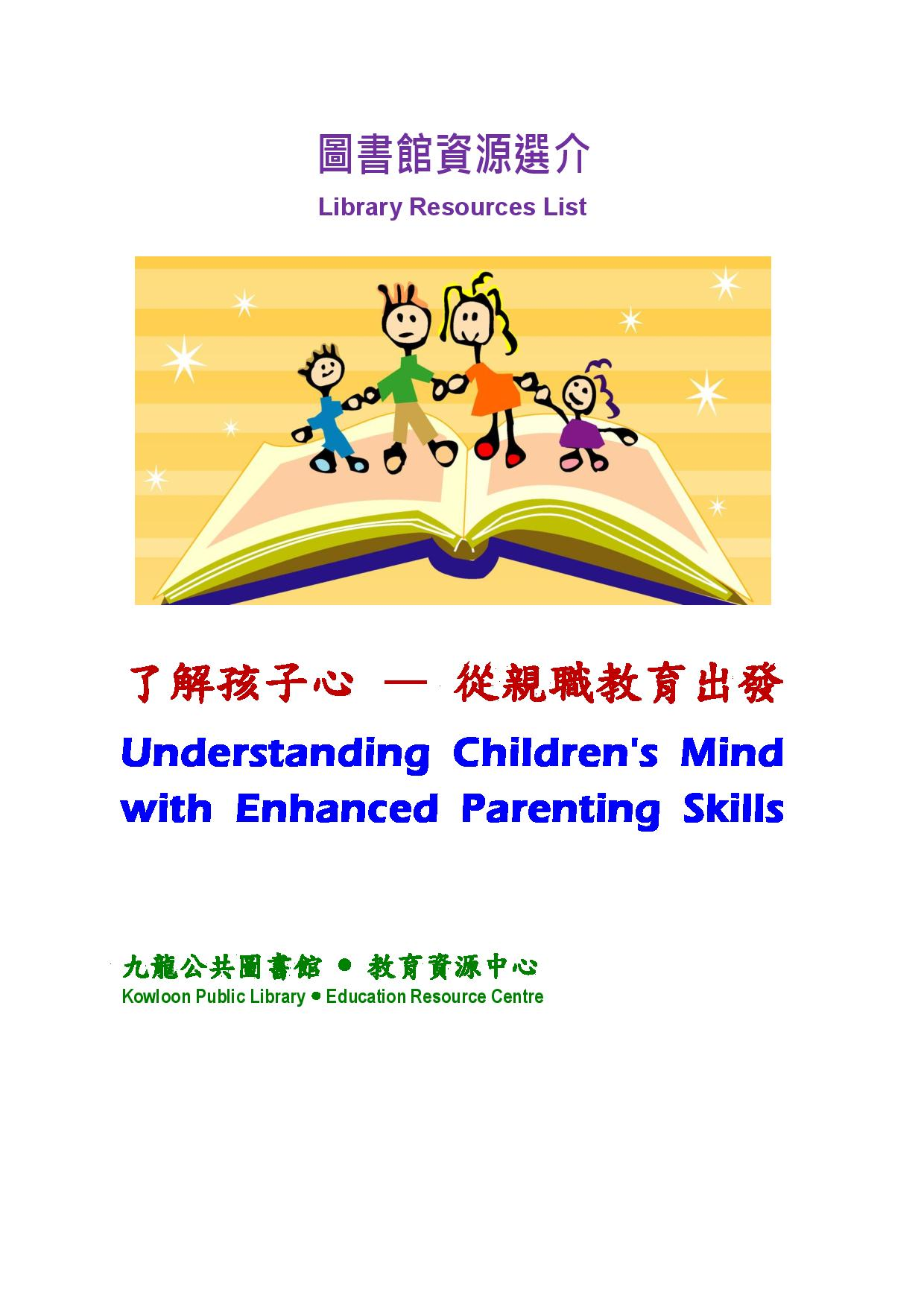 Understanding Children's Mind with Enhanced Parenting Skills