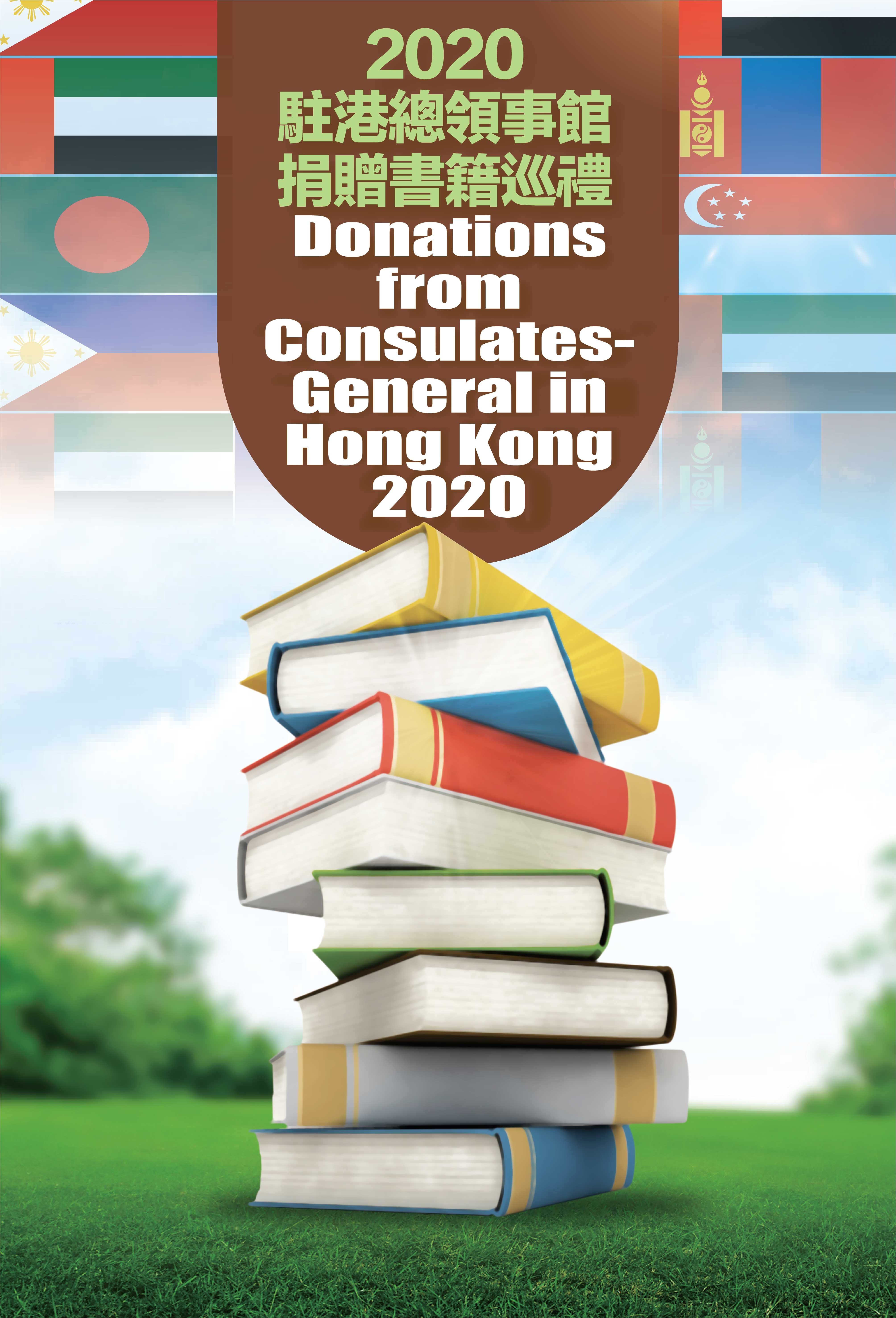 Donations from Consulates-General in Hong Kong 2020