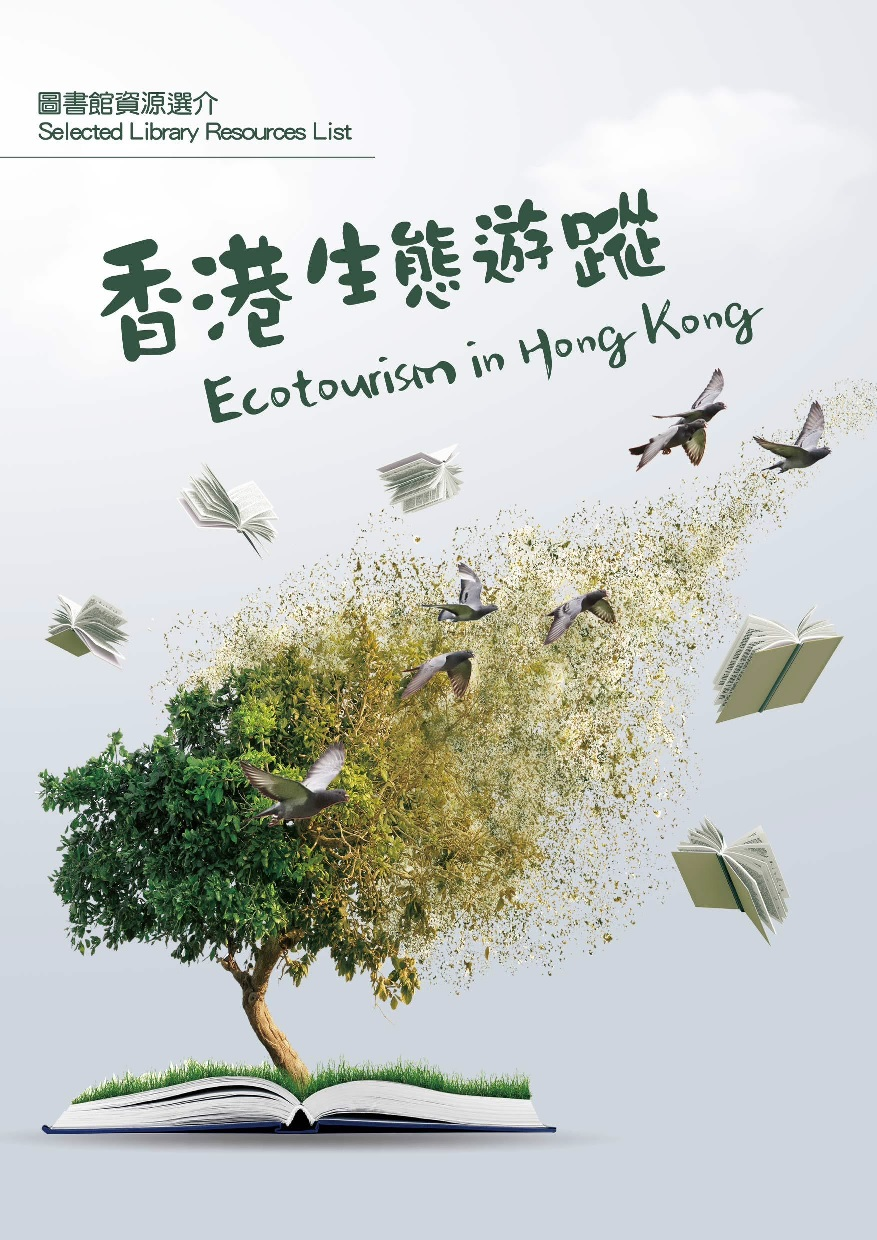 Ecotourism in Hong Kong
