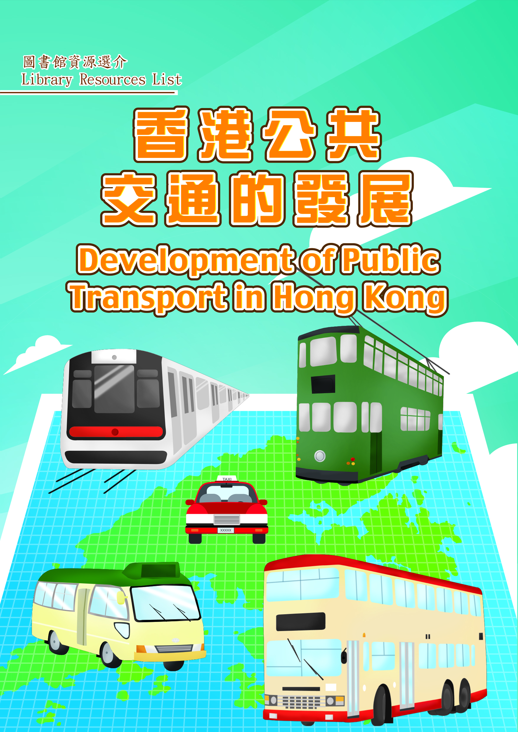 Development of Public Transport in Hong Kong