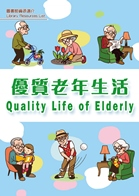 Quality Life of Elderly