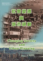 Changing Society and Urban Planning