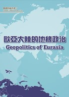 Geopolitics of Eurasia