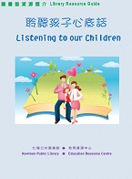 Listening to our Children