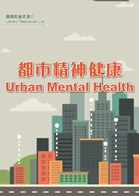 Urban Mental Health