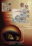 The Art of Dunhuang