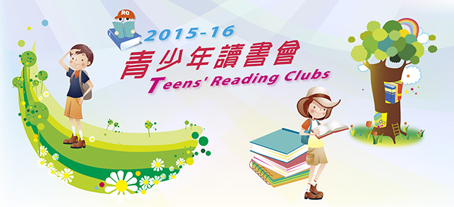 Loading Other Resources Teen 59