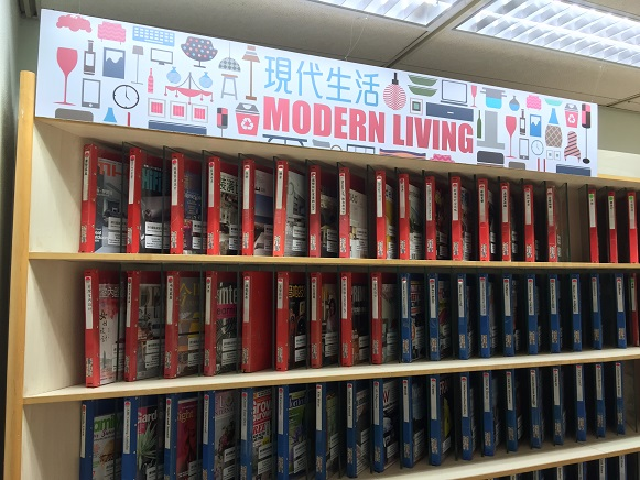 Modern Living Collection 7
