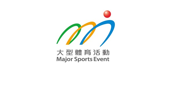 Major Sports Events